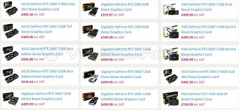 GeForce RTX 3060 в реальности может стоить не 330, а 500 долларов и более. На это указывают первые утечки из магазинов
