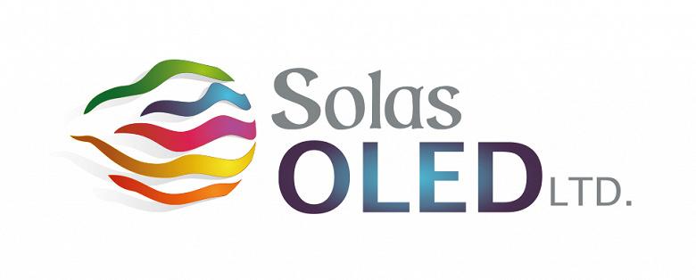 Solas OLED и LG Display урегулировали патентные споры