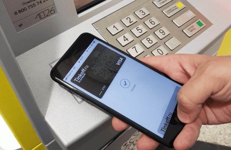 «Тинькофф» запустит конкурента Apple Pay и Google Pay