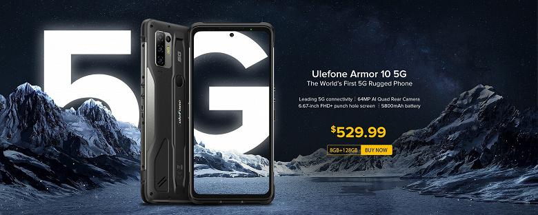 Первый неубиваемый флагман с IP69K, 5G и беспроводной зарядкой: Ulefone Armor 10 доступен по сниженной цене