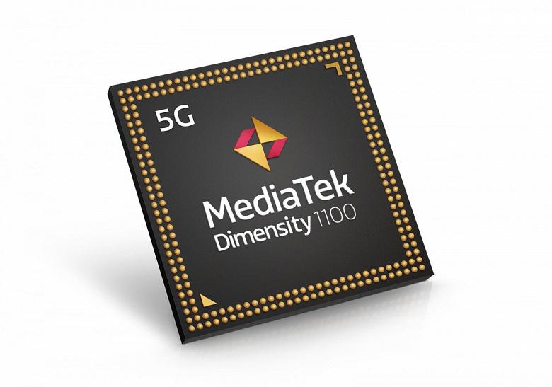 SoC MediaTek Dimensity 1100 оказалась заметно быстрее Dimensity 1000+