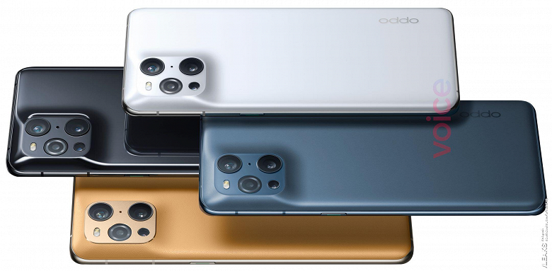 Snapdragon 888, 12 ГБ, 120 Гц и «невозможная поверхность». Oppo Find X3 Pro рассекречен до анонса