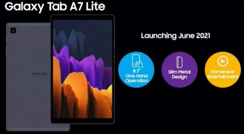 Появились характеристики и изображения новых планшетов Samsung – Tab A7 Lite b Tab S7 Lite