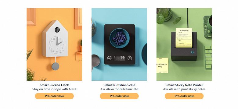 Олдскульные часы с кукушкой и принтер размером с кубик Рубика: Amazon занялась коллективным финансированием
