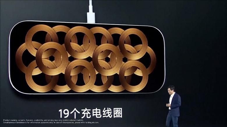 Xiaomi потроллила Apple, представив собственную версию AirPower