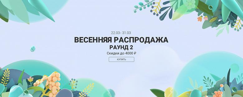 Xiaomi «сбросила» цены на смартфоны Xiaomi, Redmi и Poco в России