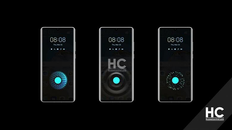 Huawei создала новый подэкранный сканер отпечатков пальцев