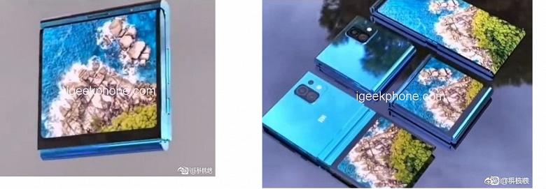 Первый смартфон Xiaomi со сгибающимся экраном показали на новых изображениях