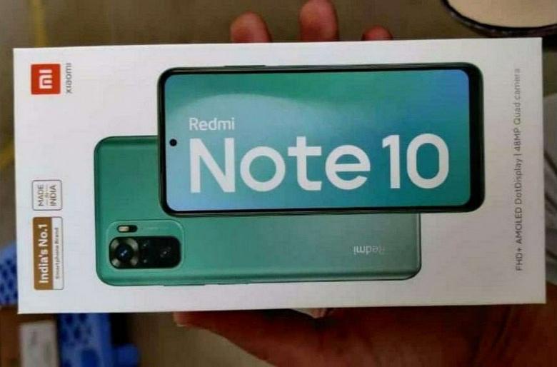 Уже известно, сколько будет стоить Redmi Note 10 Pro