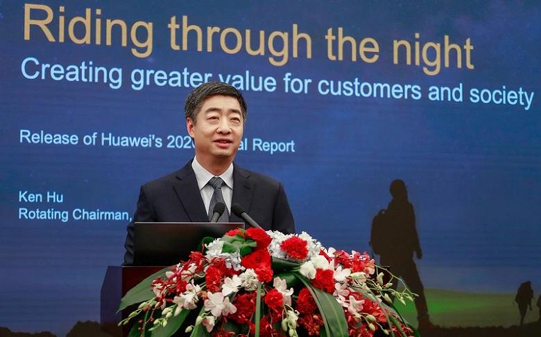 Опубликован годовой отчёт Huawei