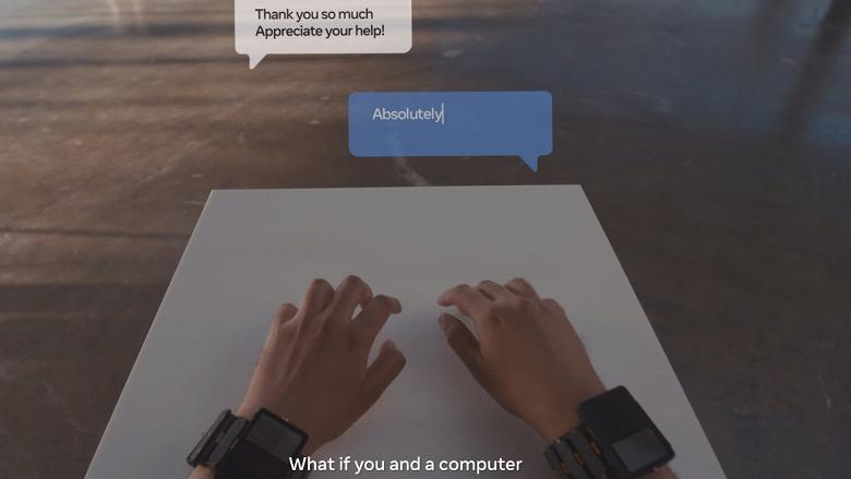 Браво, Марк Цукербрег! Представлен уникальный контроллер для устройств виртуальной и дополненной реальности