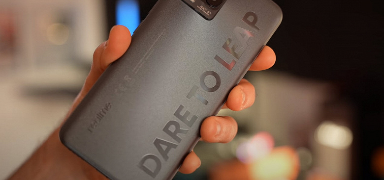 Первый смартфон с режимом замедленной съёмки ночного звёздного неба. Так может только Realme 8 Pro