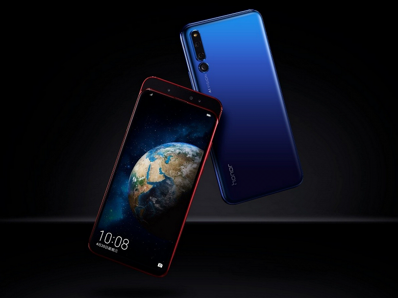 Honor Magic на Snapdragon 888 подтверждён. Новая серия превзойдёт достижения Huawei Mate и Huawei P