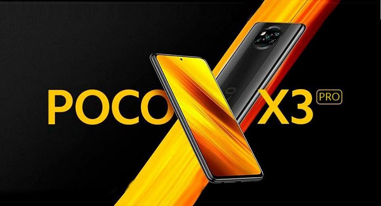 Snapdragon 860, 120 Гц, NFC и 5160 мА•ч — Xiaomi не выдержала и рассказала всё о Poco X3 Pro до анонса