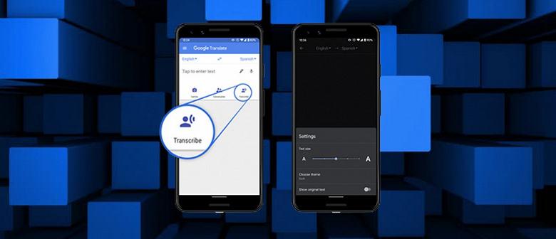 Честный миллиард загрузок от реальных пользователей — приложение Google Translate для Android оказалось сверхпопулярным