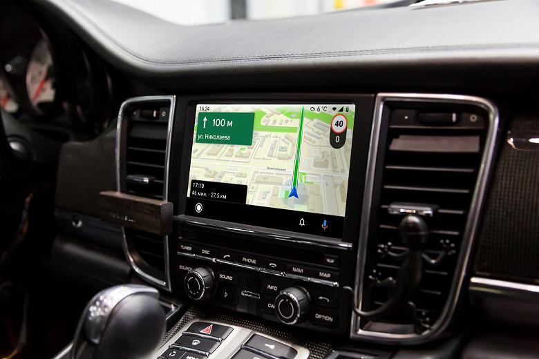 Первый российский навигатор с поддержкой Android Auto — это «2ГИС»