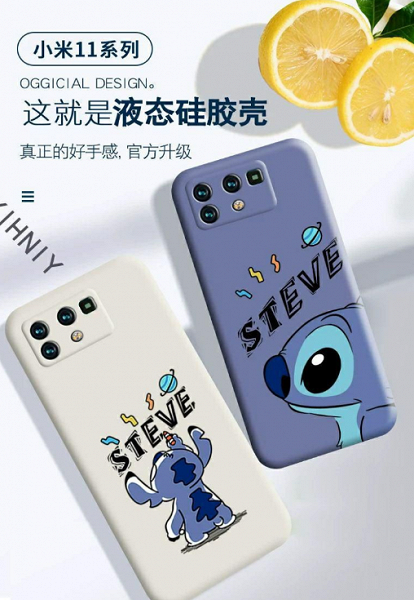 Snapdragon 888, тройная камера и генетический эксперимент 626. Новое изображение Xiaomi Mi 11