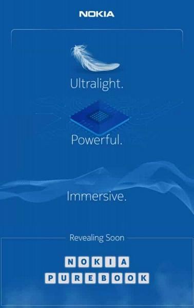 Ультралёгкий и производительный аппарат Nokia, и это не смартфон. Ноутбук Nokia Purebook уже на подходе
