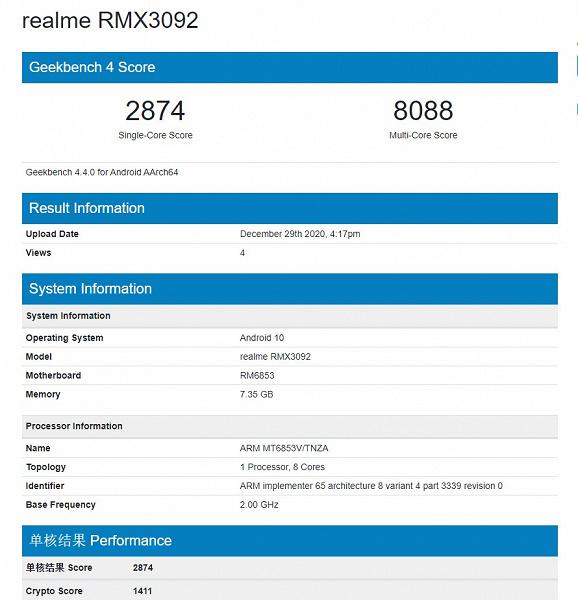 Популярный бюджетник Realme в новом поколении может получить поддержку 5G. Realme 8, вероятно, будет основан на Dimensity 720