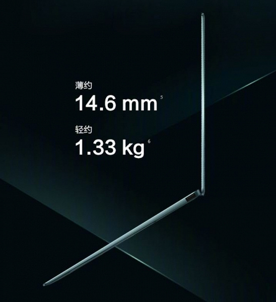 Экран 3К, чувствительный к нажатиям тачпад и тонкий цельнометаллический корпус. Представлен ноутбук Huawei MateBook X Pro 2021