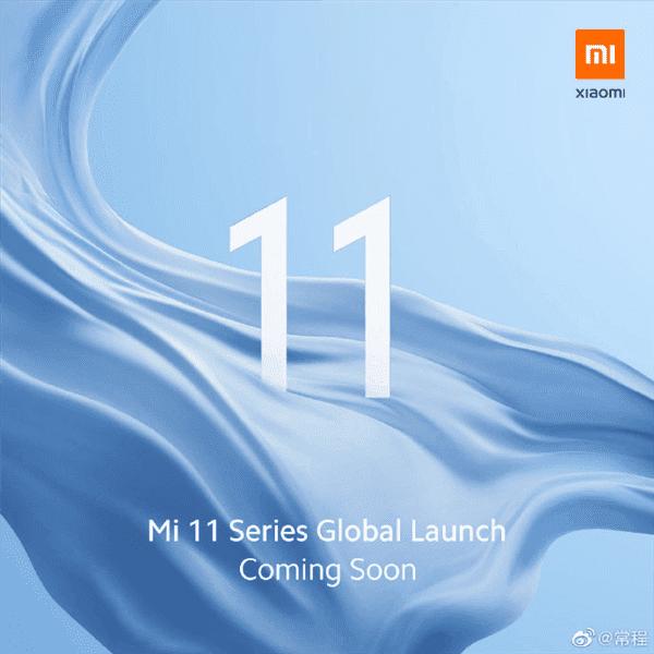 Глобальные версии Xiaomi Mi 11 и Xiaomi Mi 11 Pro выходят одновременно