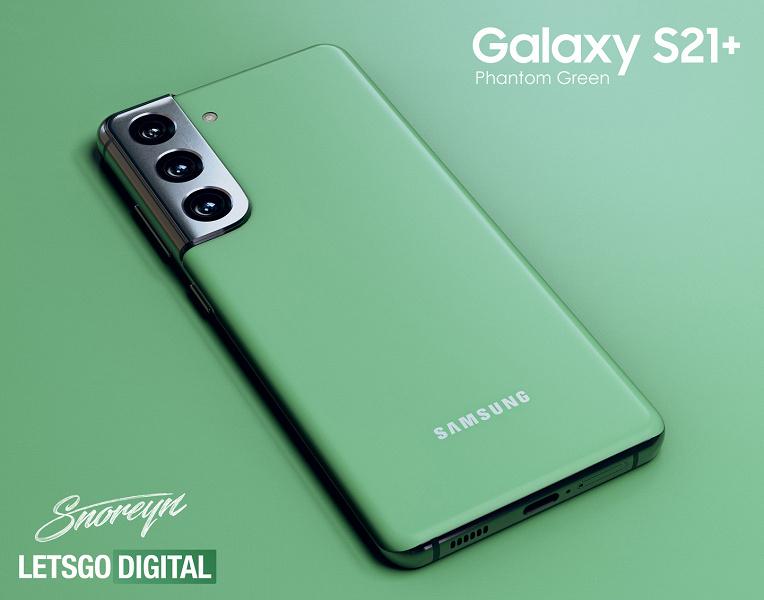 Новая версия Samsung Galaxy S21+ замечена перед началом продаж