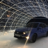 К Новому году в Омске установят еще одну арку и метровые шары