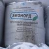 На омские дороги высыплют еще 500 тонн реагента