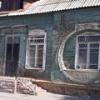 «Вымирающая архитектура»: Минкульт обязал омских полицейских отремонтировать старинный «дом с кругами»
