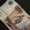 Омичка потеряла полмиллиона, спасаясь от мошенников