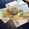 Омичи получают пенсию за умерших родственников: 27 млн за год