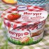 Работникам омских заводов будут давать йогурт за вредность