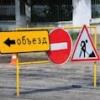 Стало известно, почему закрыли построенную за 70 млн дорогу в Омской области