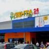 В Омске 392-ю маршрутку пустят до амурской «Ленты»