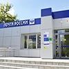 Омская почта не будет работать 23 февраля