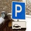 В Омске закроют незаконные парковки