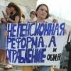 Сегодня в России повысят пенсии, и это не шутка