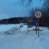 В Омской области открылась первая ледовая переправа