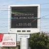 В Омске установили еще 20 видеоэкранов в обмен на социальную рекламу