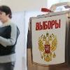 В районе Омской области впервые за 10 лет сменился глава