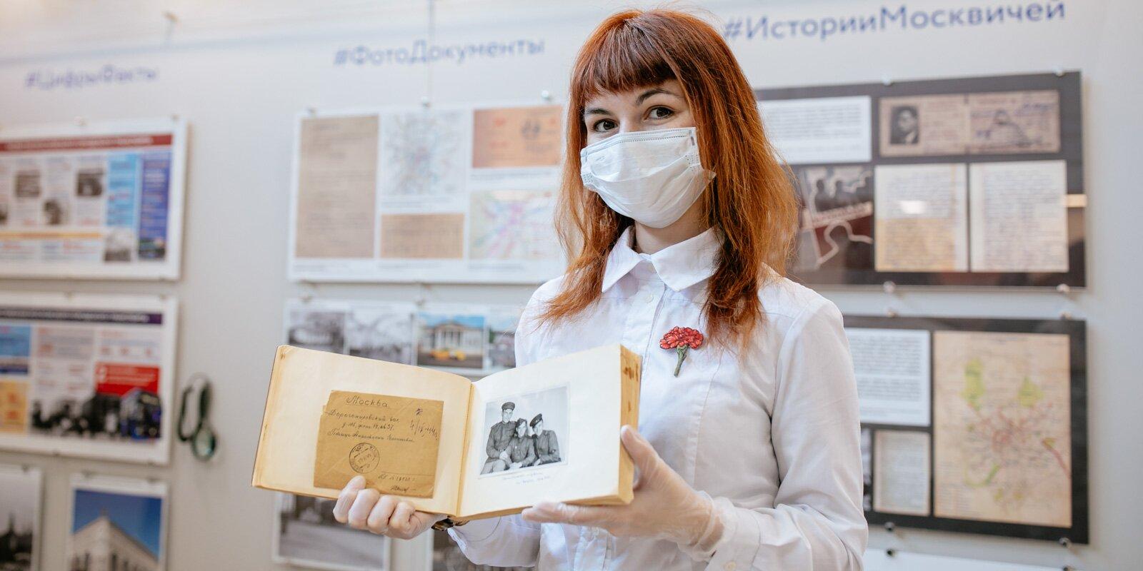 Главархив примет на хранение фотопленки из семейных архивов москвичей