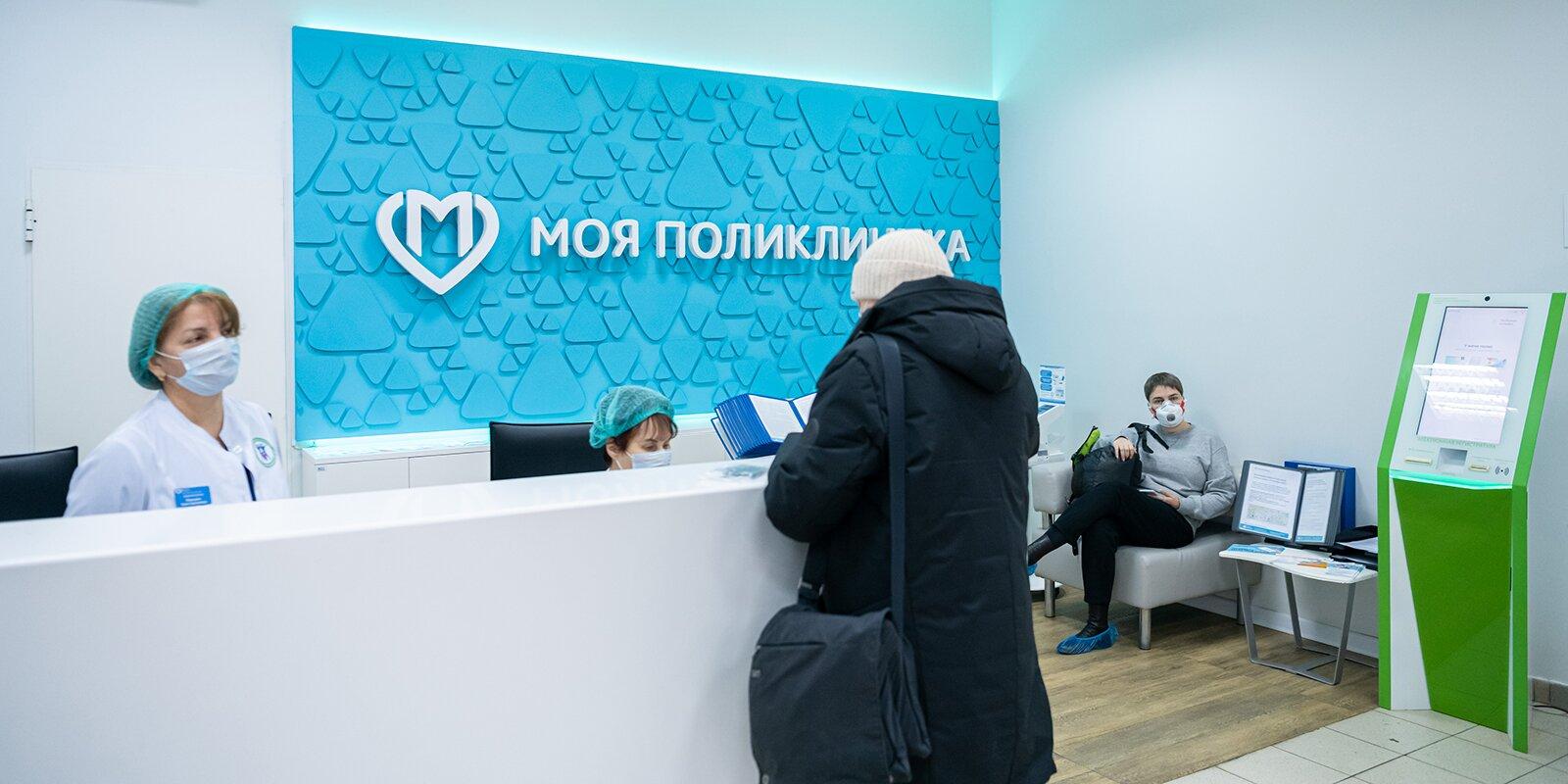 Экономика-2020. Как Москва справляется с пандемией