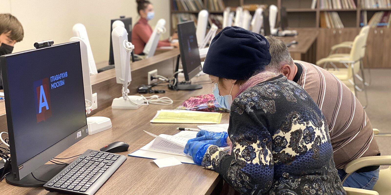 Как записаться в читальный зал Главархива и какие документы там можно найти