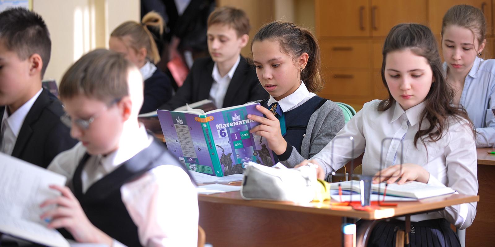Московские школьники вернулись к очному обучению