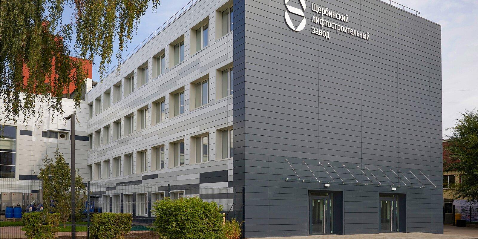 Как работает обновленный лифтостроительный завод в Щербинке