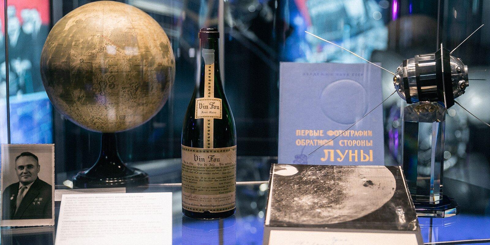 Праздник под стеклом. Самые новогодние экспонаты музеев Москвы