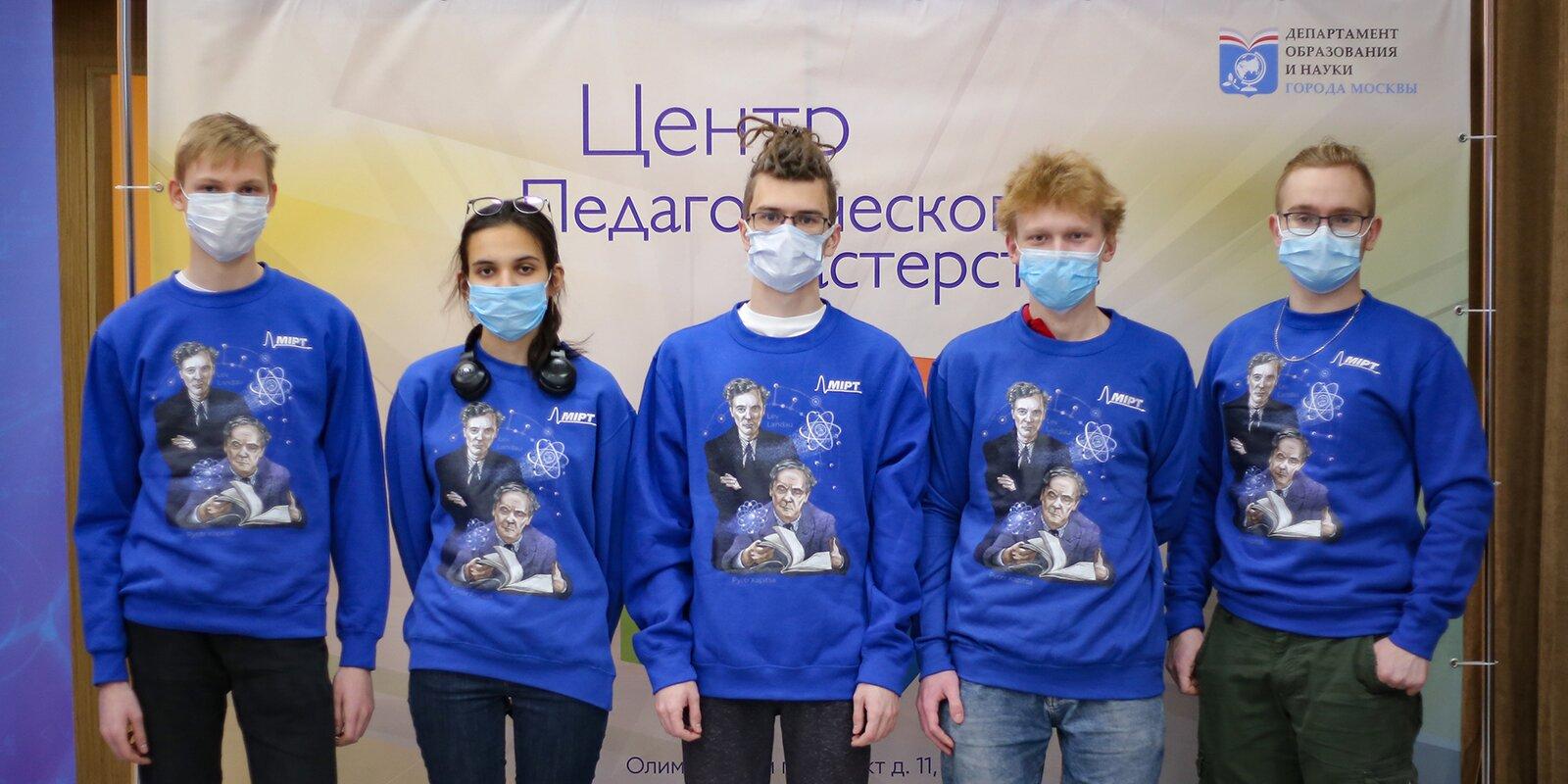 Московские школьники стали победителями Международной олимпиады по физике