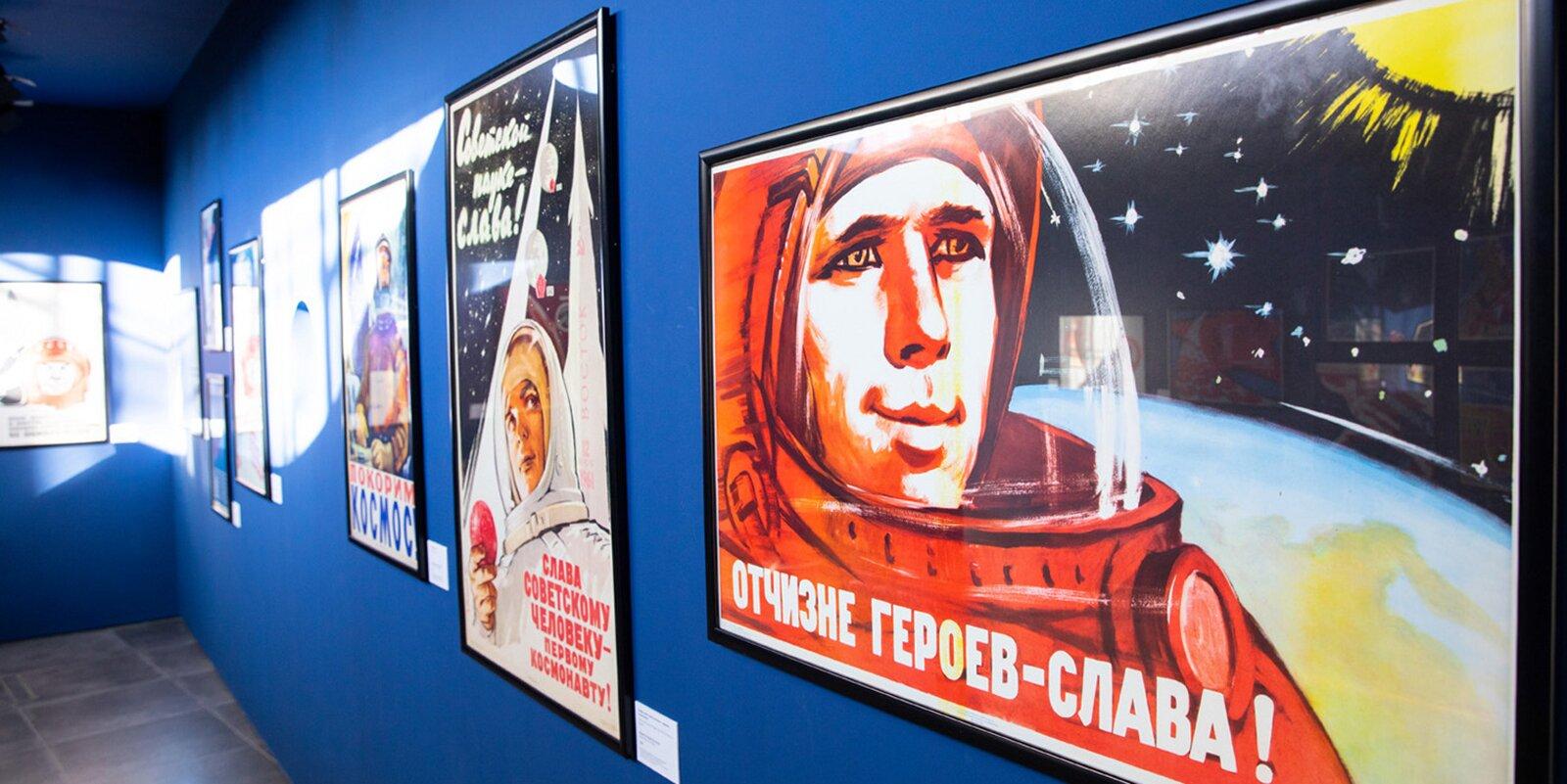 Год космоса: ВДНХ приглашает на выставку советских плакатов «Первые в мире»