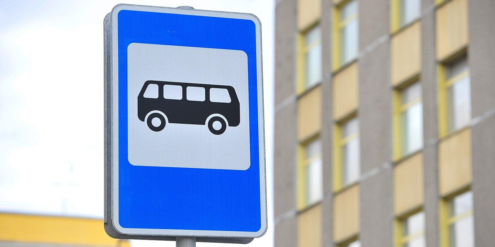 Какое расписание будет у автобусов № 716к и 746