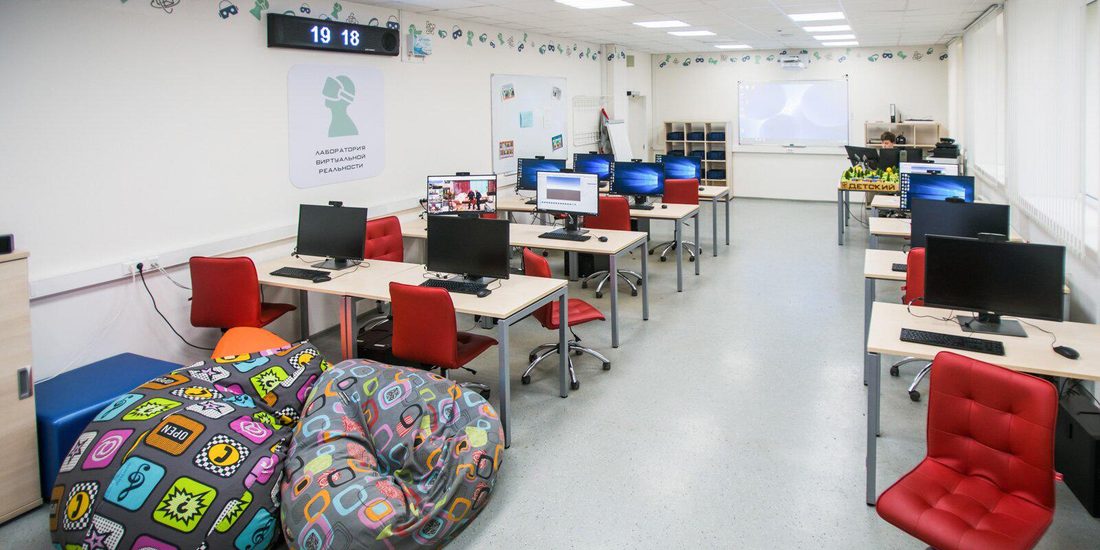 Профориентация и зеленая экономика: москвичи выберут новые программы в детских технопарках